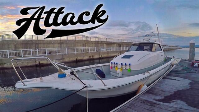 あなたと釣りが出来るのを楽しみにしています!